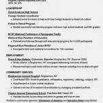 writing-doctoral-dissertation-pdf-converter_1.jpg