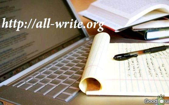Article writing service home based jobs in chennai
